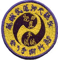 Shin Shu Ho
